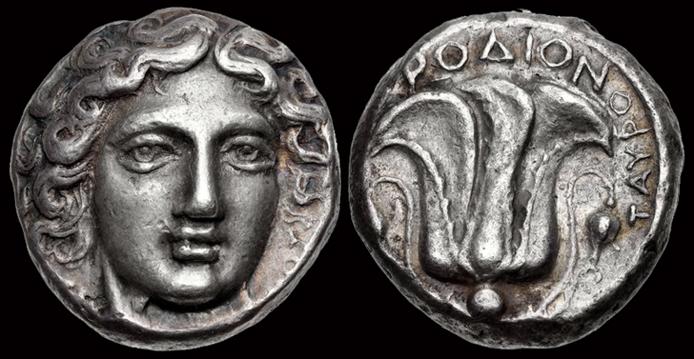 Monnaie Grecque ? 92000410