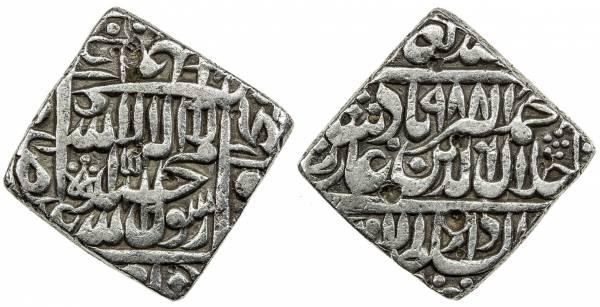 Amulette islamique copie d'un mohur moghol d' Akbar ... Akbar_10
