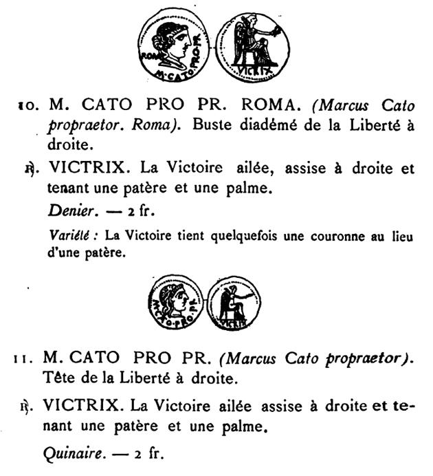 petite romaine en argent Babelo10