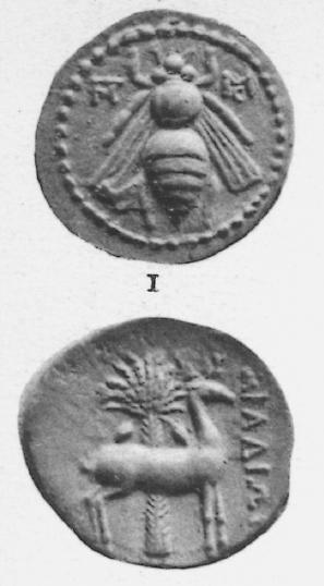 Drachme phénicienne de la cité d'Arados ... Bmc14711