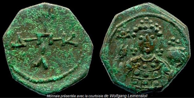 Demi tetarteron pour Manuel Ier Comnène (1143-1180) ... Demi_t10