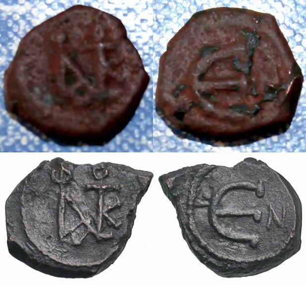 Pentanummium pour Justin II, atelier de Nicomède ... Pentan10