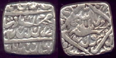 Amulette islamique copie d'un mohur moghol d' Akbar ... Rupee_10