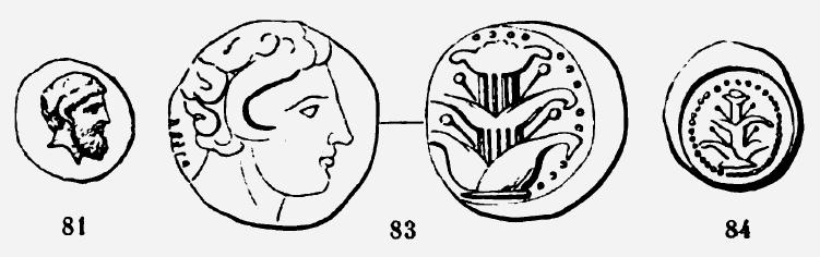 Bronze des NÉDÈNES (oppidum de Montlaurès) ... ? Zeus_a10
