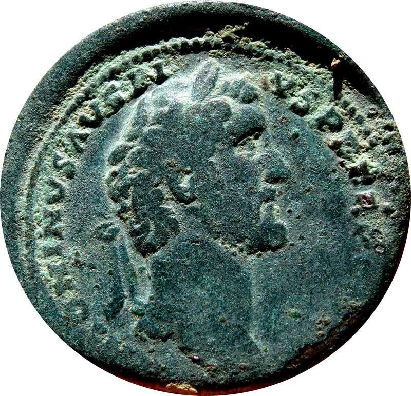 Sestercio de Antonino Pío, MARTI VLTORI - S C. Marte estante a dcha. Ceca Roma. 14179_10