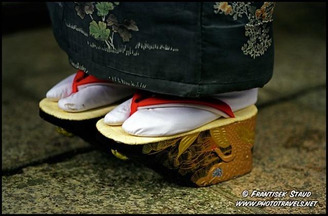 les geishas Amazin13