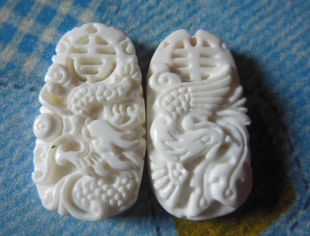 Perles de Tridacna  2dc2f110