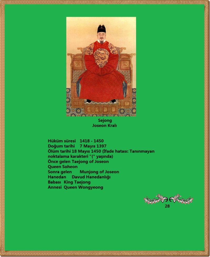 Güney Kore - Sayfa 2 28-910