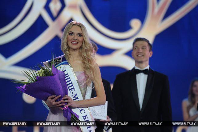 Margarita Martynova (BELARUS SUPRANATIONAL & INTERNATIONAL 2018) Bel410