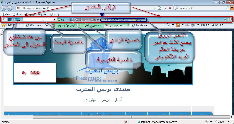 جديد :تولبار المنتدى (تسهيل عملية دخولك للمنتدى) 05-03-10