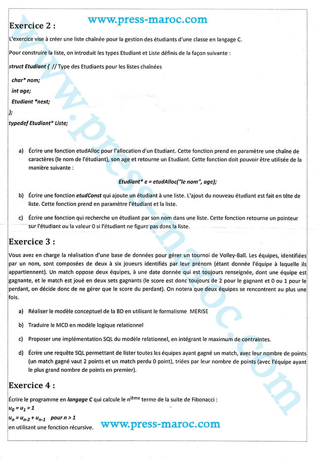 نموذج مباراة توظيف تقنيين من الدرجة الثالثة في الإعلاميات برئاسة الجامعة مولاي اسماعيل مكناس . بتاريخ 14 يناير 2018 310