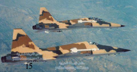 القوات الملكية الجوية  Forces aériennes royales 35152210
