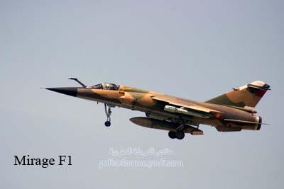 القوات الملكية الجوية  Forces aériennes royales 357mvf10