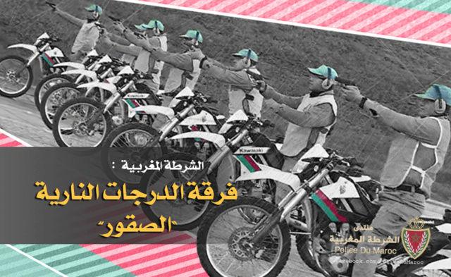 """تعريف الشرطة المغربية : فرقة الدرجات النارية """"الصقور"""" Ppli2210"""