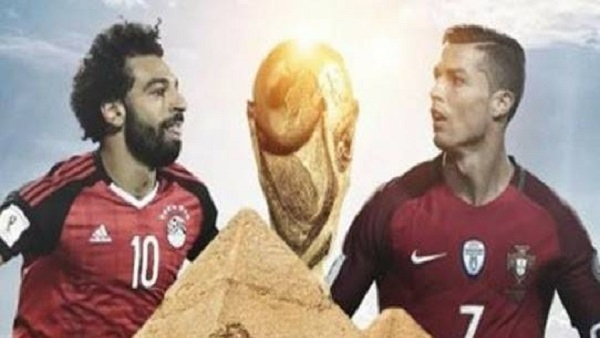 مشاهدة مباراة مصر والبرتغال بدون توقف 23810