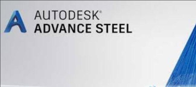 برنامج Autodesk Advance Steel 2019