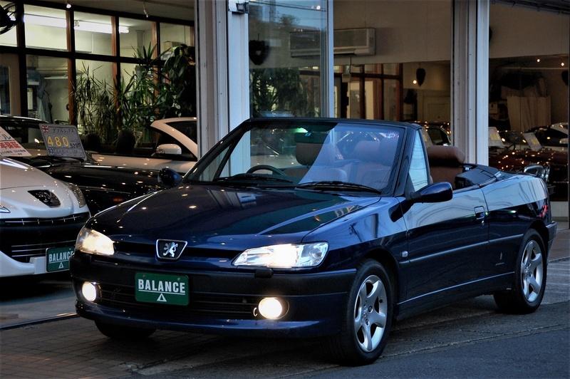 [ VíDEOS ] Peugeot 306 cabrios a la venta... en Japón Peugeo60