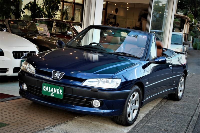 [ VíDEOS ] Peugeot 306 cabrios a la venta... en Japón Peugeo64