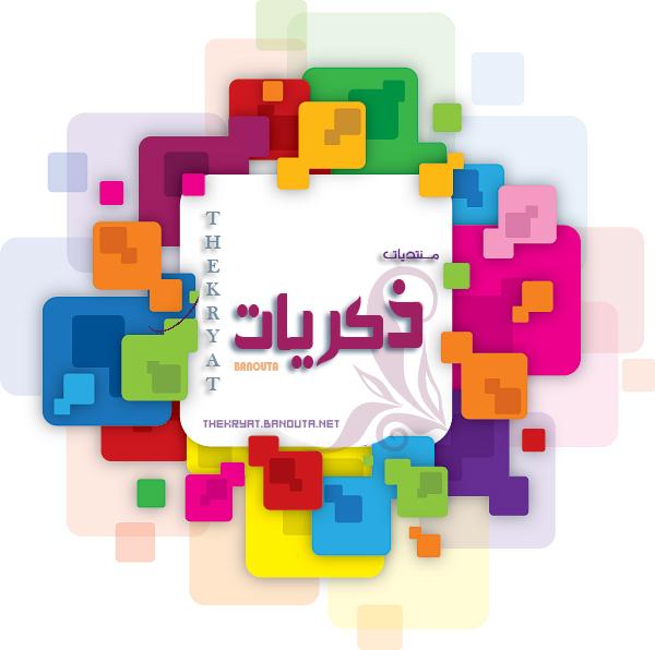 I_logo10