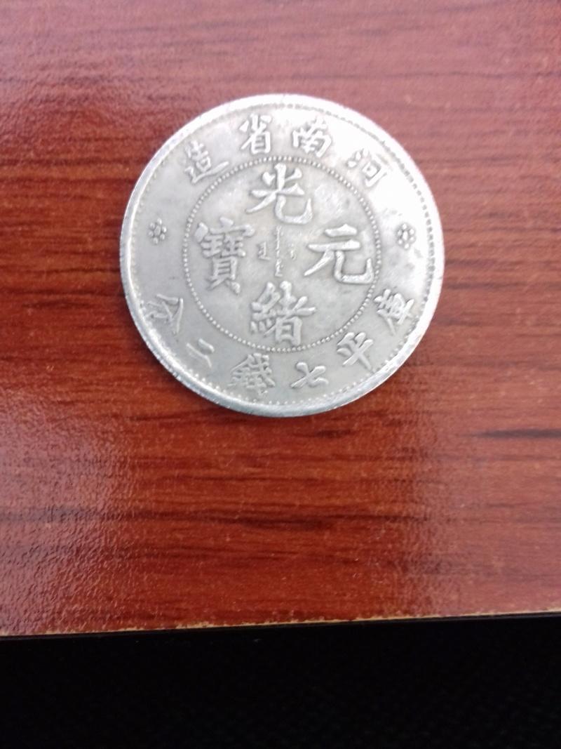 Me regalaron esta moneda Img-2010