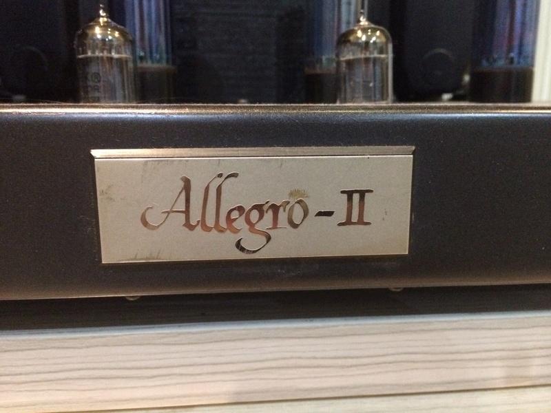 Allegro II tube amplifier (sold) Img-0812