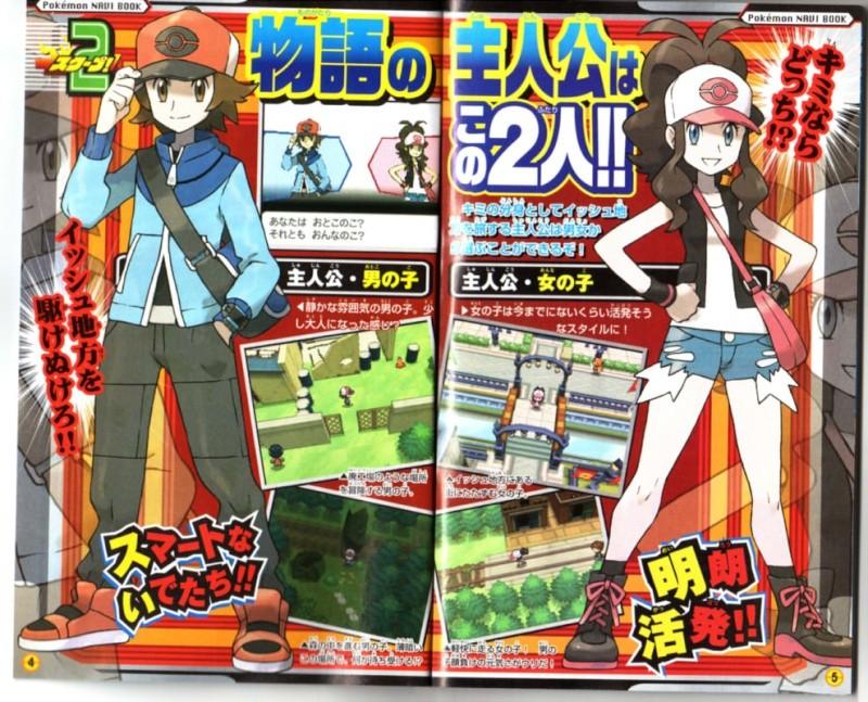 Se filtran los Scans de los Nuevos Starters de la 5ta Generación de Pokémon..!! Coroco10