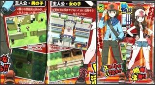 Se filtran los Scans de los Nuevos Starters de la 5ta Generación de Pokémon..!! Coroco14