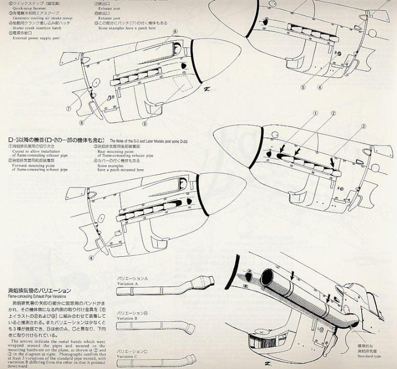 Ju87 Stuka Exh10