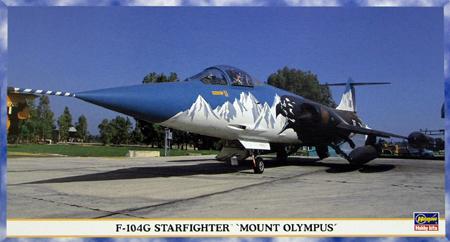 Hasegawa F-104G 1/48 Hsg09510
