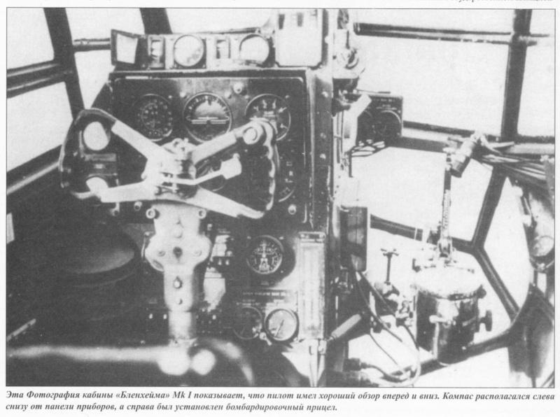 Bristol Blenhiem Mk110
