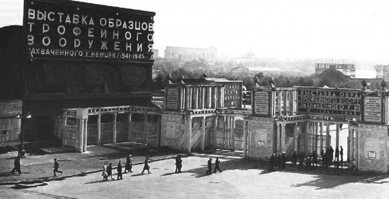 Les Trophees du parc Gorki- Moscou Gorky_10