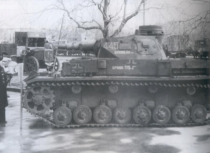 Les Trophees du parc Gorki- Moscou Panzer24