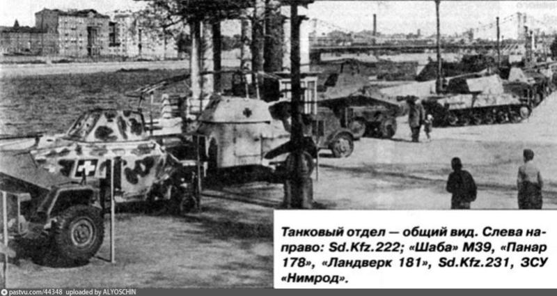 Les Trophees du parc Gorki- Moscou Untitl11