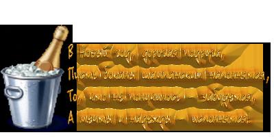 НОВОГОДНИЕ ОТКРЫТКИ 10839312