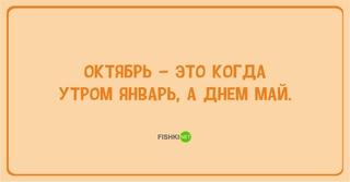 О ОСЕНИ 11_111