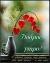 ОСЕННИЙ ПРИВЕТИК 0b14d811