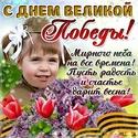 С ДНЁМ ПОБЕДЫ- ОТКРЫТКИ 9861-o10