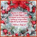 СО СТАРЫМ НОВЫМ ГОДОМ Image12