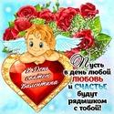 14 ФЕВРАЛЯ-ДЕНЬ Св.ВАЛЕНТИНА Prikol11