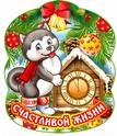 2018 год-год СОБАКИ  Resize13