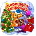 2018 год-год СОБАКИ  Resize16