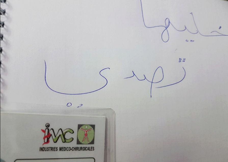 خليها تصدي خليها تصدي خليها تصدي خليها تصدي 2018-010