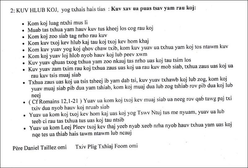 TP.Txhiaj Foom lub TSEV Ntawv - Page 8 210