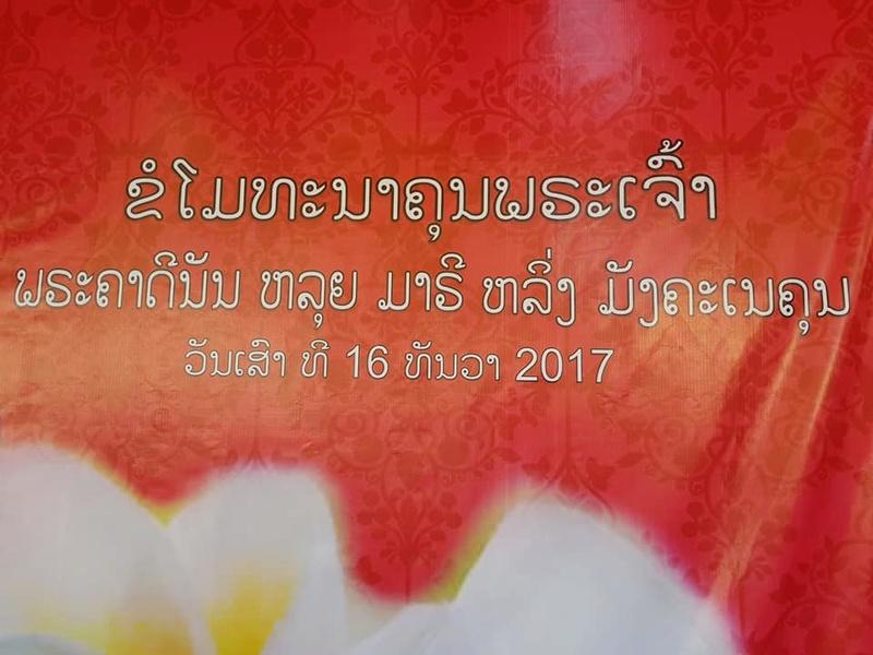 Xib Hwb Thoj Xyooj lub neej - Page 3 25354110