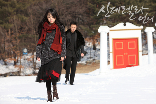 [New Drama - KBS 2010] Cinderella's Sister - Có Trailer+OST(trang 5) - Page 3 16800111
