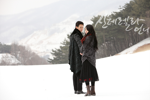 [New Drama - KBS 2010] Cinderella's Sister - Có Trailer+OST(trang 5) - Page 3 16800114