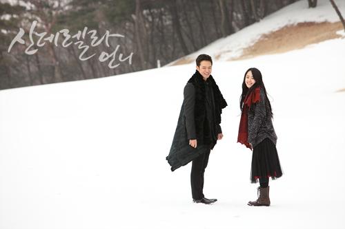 [New Drama - KBS 2010] Cinderella's Sister - Có Trailer+OST(trang 5) - Page 3 16800117