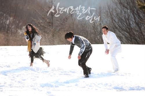 [New Drama - KBS 2010] Cinderella's Sister - Có Trailer+OST(trang 5) - Page 3 16800118