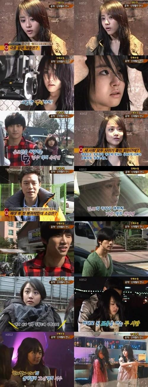 [New Drama - KBS 2010] Cinderella's Sister - Có Trailer+OST(trang 5) 20100310