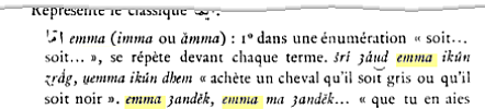 Comment on dit en Tamazight ? Emma10